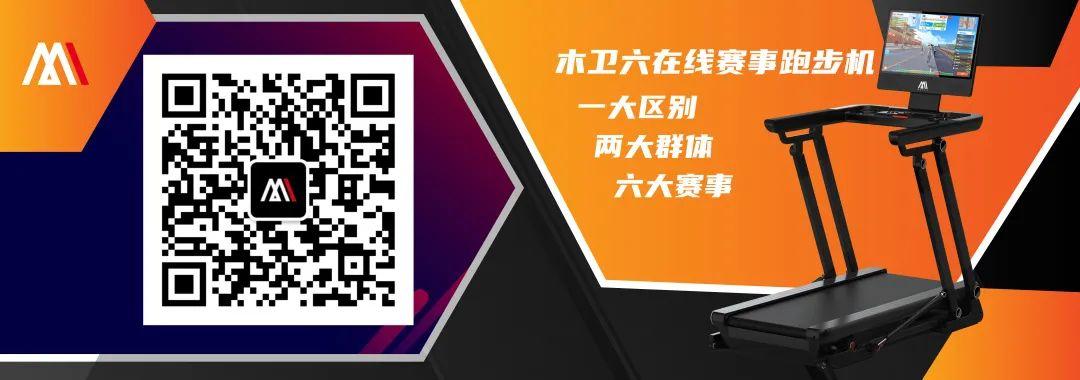 微信图片_20210926141629.jpg